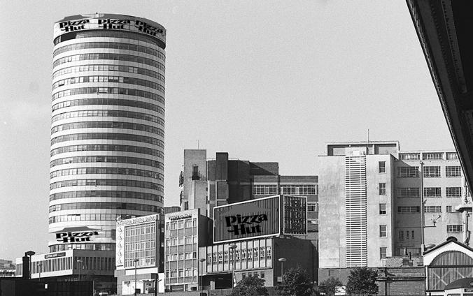 Rotunda-1970s